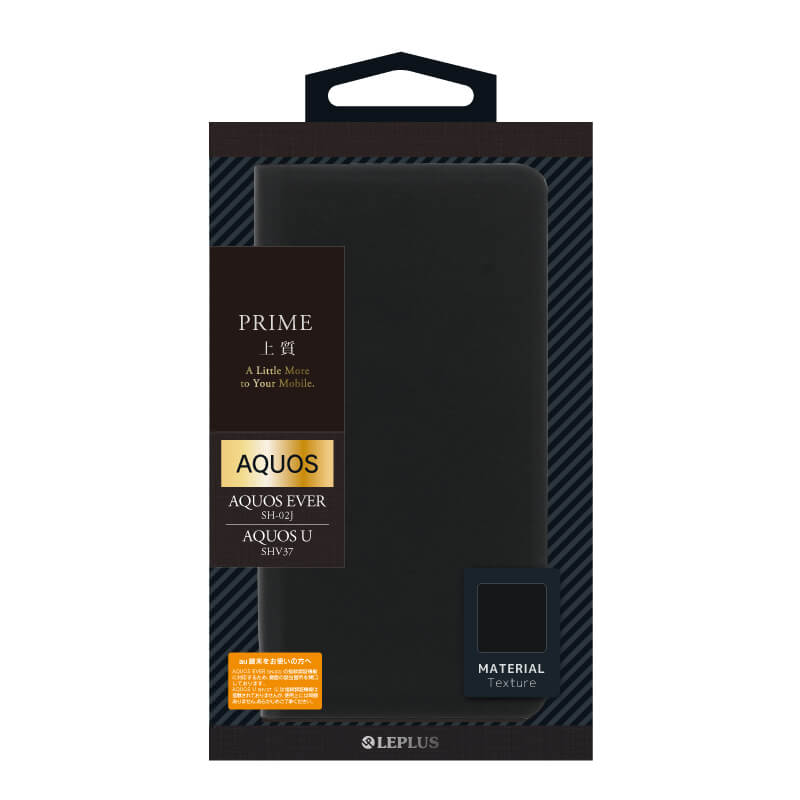 AQUOS EVER SH-02J/AQUOS U SHV37 PUレザーフラップケース「PRIME」 ブラック