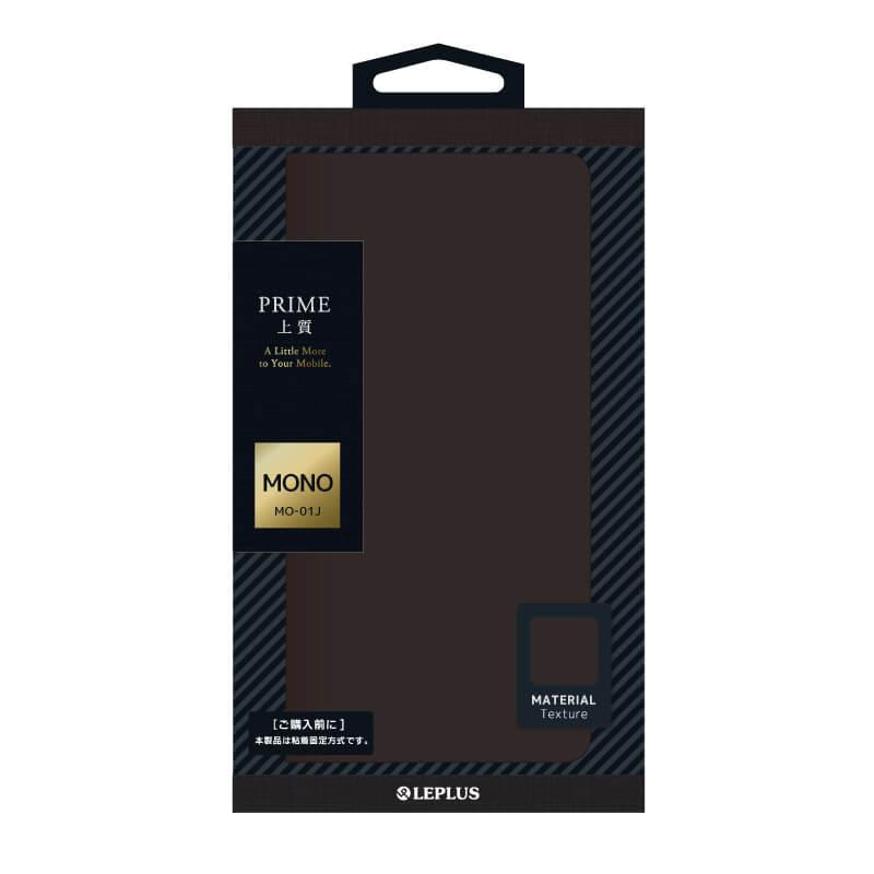 MONO MO-01J  PUレザーフラップケース「PRIME」 ブラック