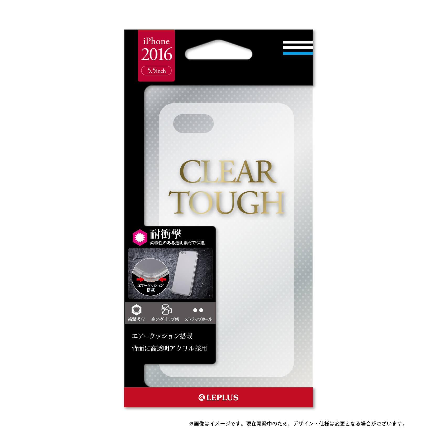 iPhone7 Plus 耐衝撃クリアケース「CLEAR TOUGH」 クリア