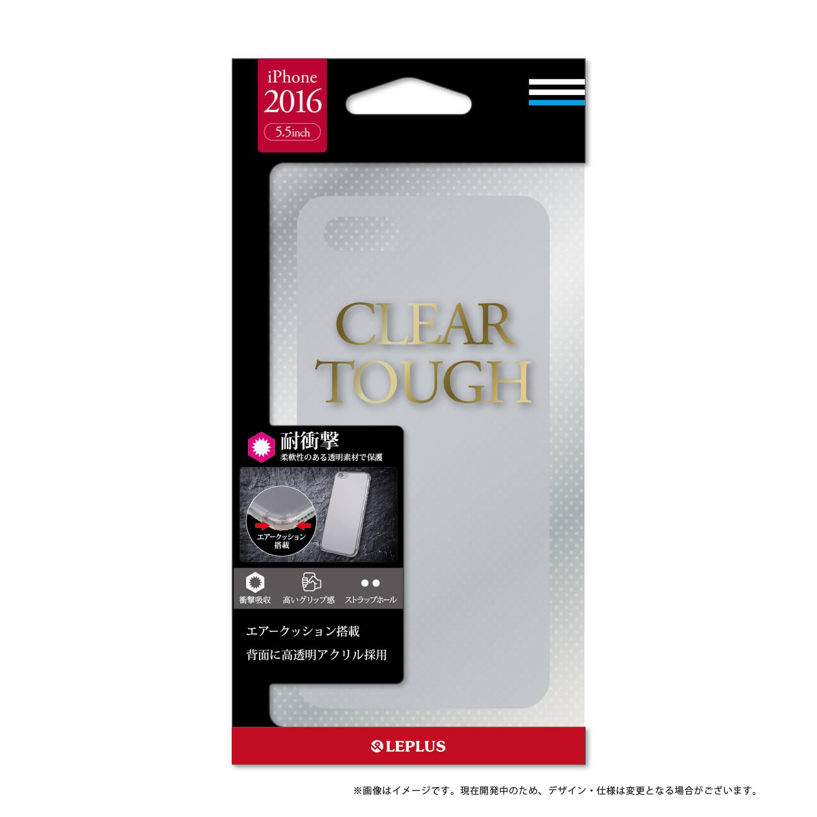iPhone7 Plus 耐衝撃クリアケース「CLEAR TOUGH」 クリアブラック