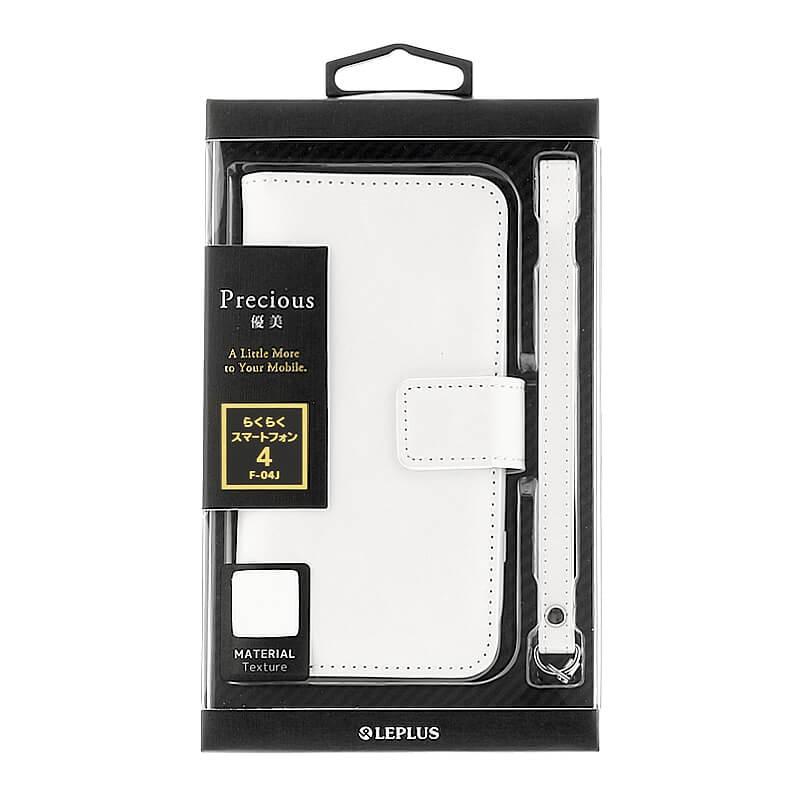 らくらくスマートフォン4 F-04J PUレザーブックケース「Precious」 ホワイト