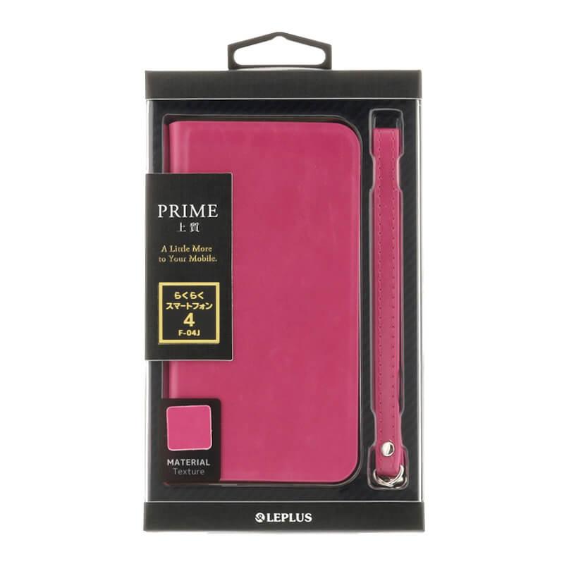 らくらくスマートフォン4 F-04J PUレザーフラップケース「PRIME」 ピンク