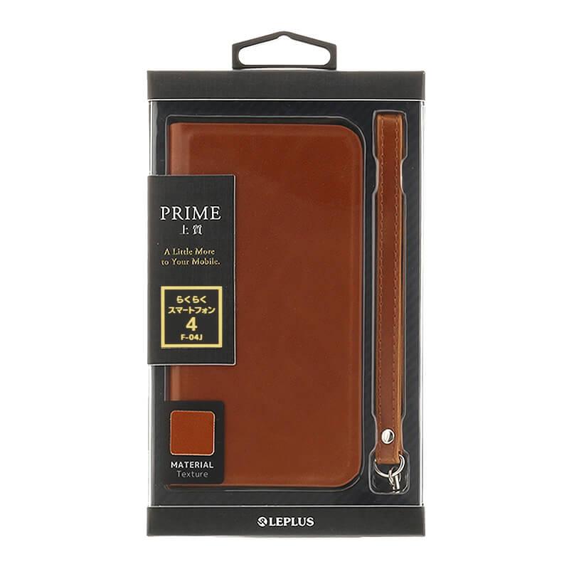らくらくスマートフォン4 F-04J PUレザーフラップケース「PRIME」 ブラウン
