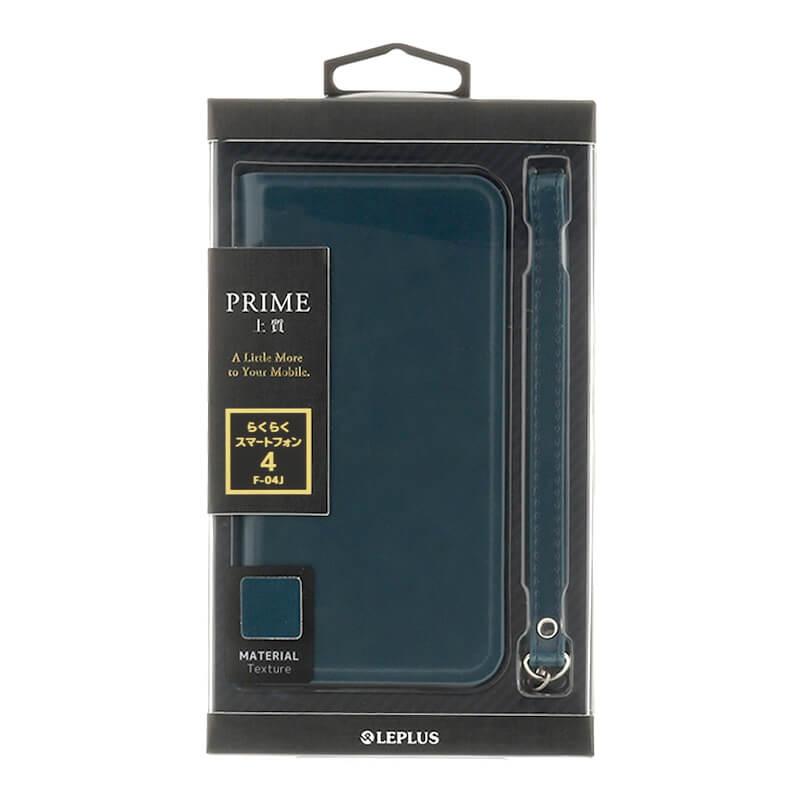 らくらくスマートフォン4 F-04J PUレザーフラップケース「PRIME」 ネイビー
