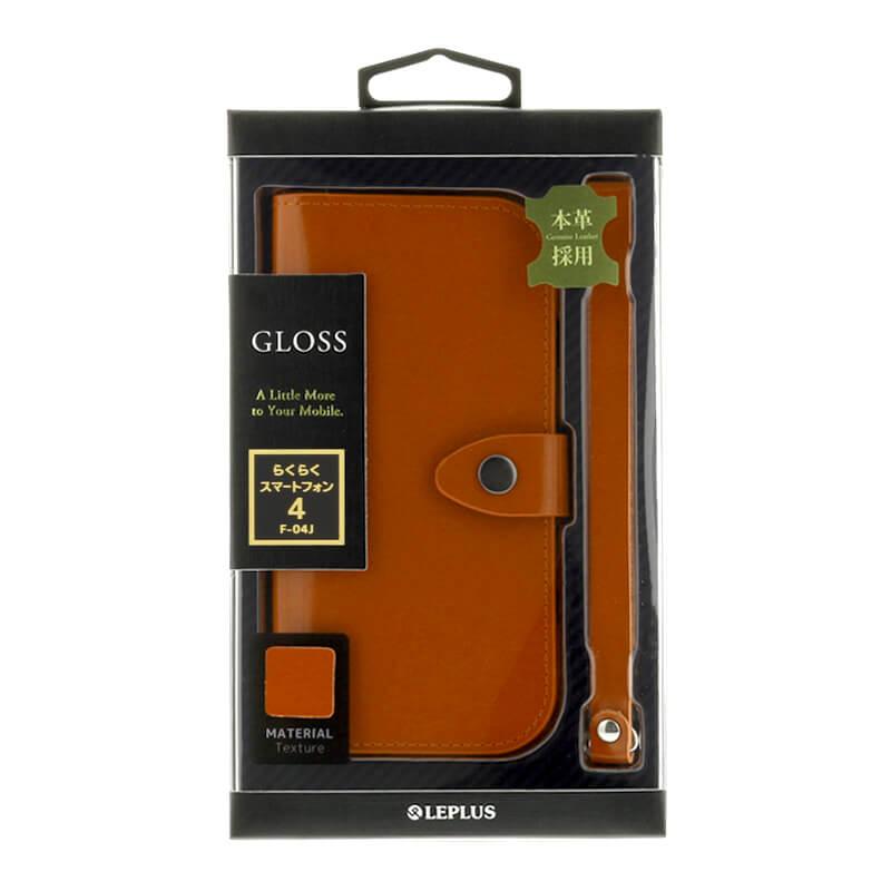 らくらくスマートフォン4 F-04J 本革フラップケース「GLOSS」 キャメル