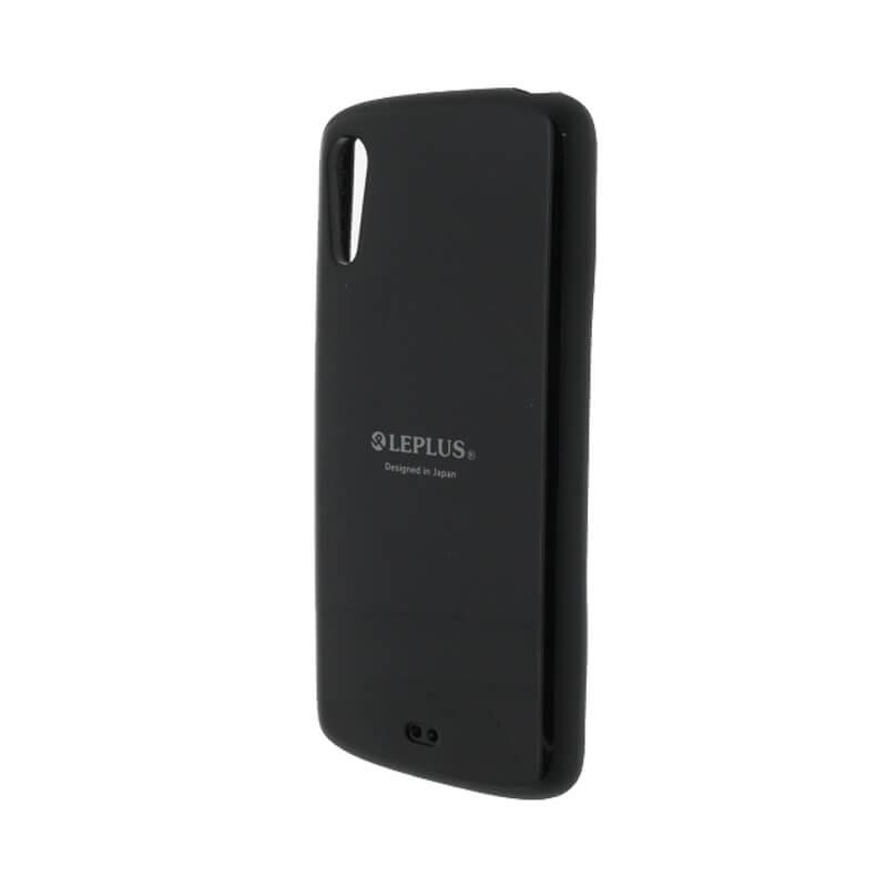 Xperia(TM) XZ/XZs SO-03J/SOV35/SoftBank 耐衝撃ケース「PALLET」 ブラック
