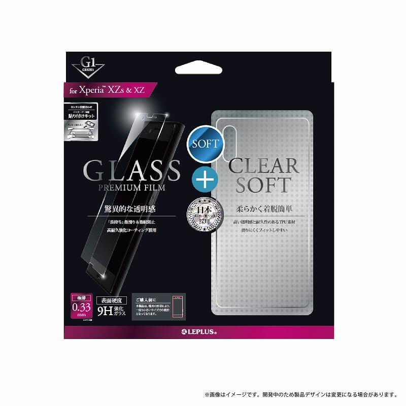 Xperia(TM) XZ/XZs SO-03J/SOV35/SoftBank ガラスフィルム+ソフトケース セット 「GLASS + CLEAR SOFT」 クリア(耐衝撃TPUケース)