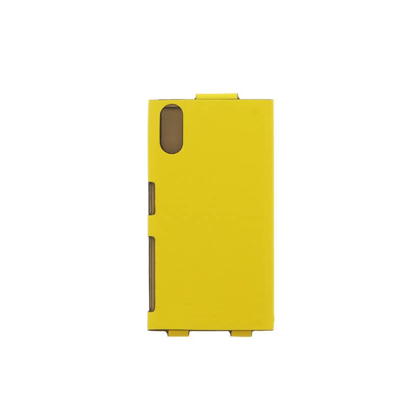 Xperia(TM) XZ/XZs SO-03J/SOV35/SoftBank 一枚革PUレザーケース「Primo」 イエロー