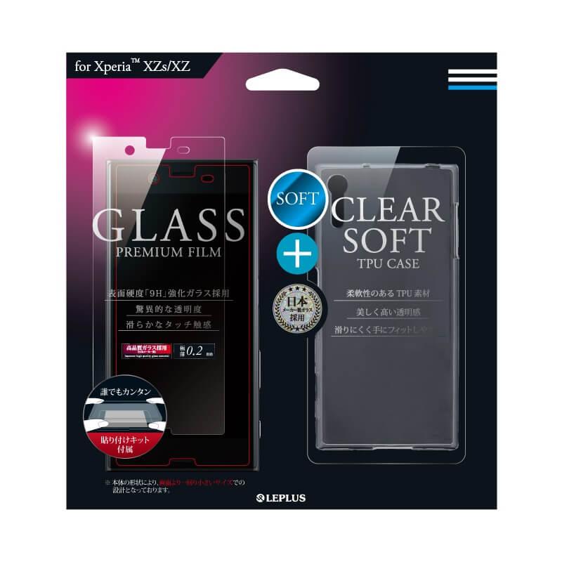 □Xperia(TM) XZ/XZs SO-03J/SOV35/SoftBank ガラスフィルム+ソフトケース セット 「GLASS + CLEAR SOFT」 通常 0.2mm&クリアTPU(スリムTPUケース)