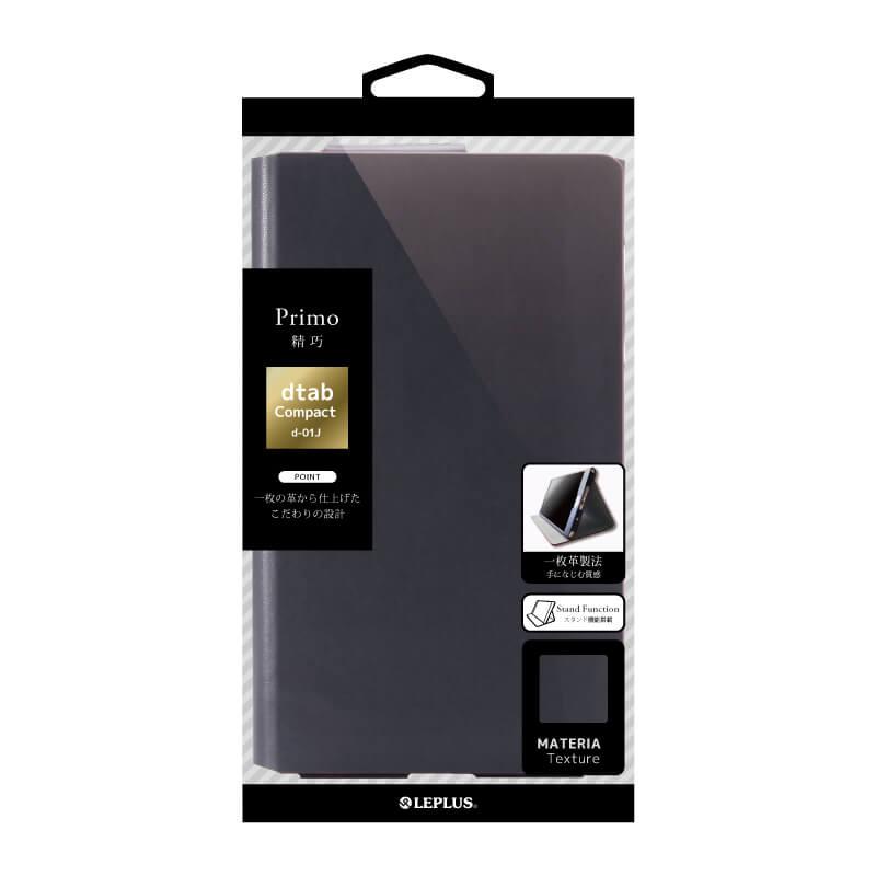 dtab Compact d-01J 一枚革PUレザーケース「Primo」 ブラック