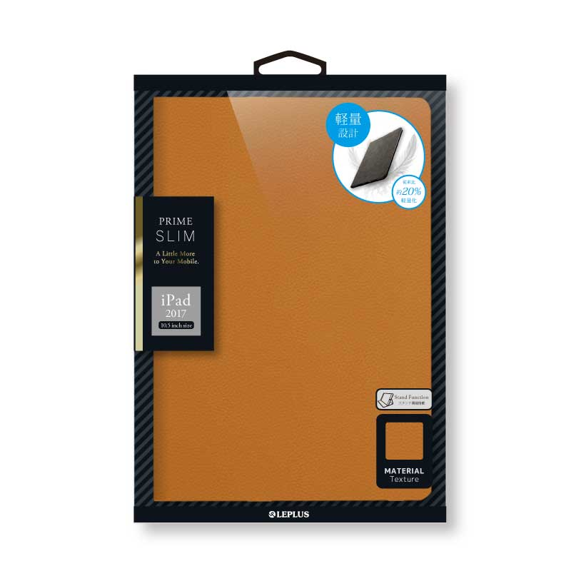 iPad Pro 10.5inch 薄型・軽量フラップケース 「PRIME SLIM」 キャメル