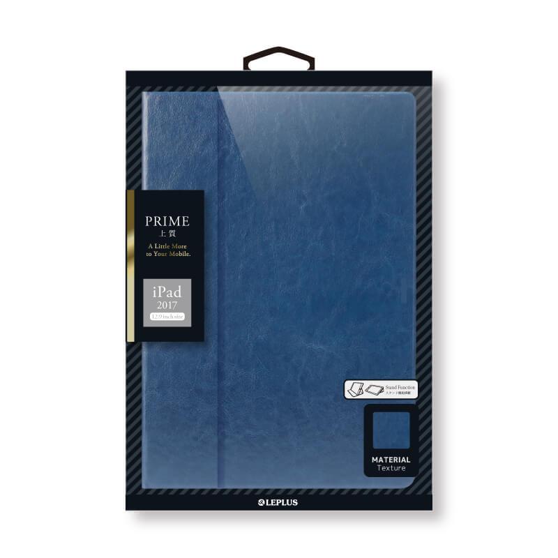 iPad Pro 12.9inch/iPad Pro 薄型PUレザーケース 「PRIME」 ネイビー