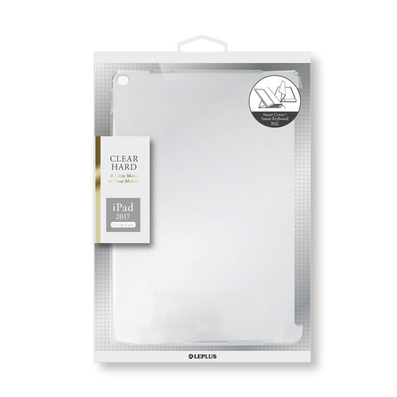 iPad Pro 12.9inch/iPad Pro ハードケース 「CLEAR HARD」 ハーフクリア