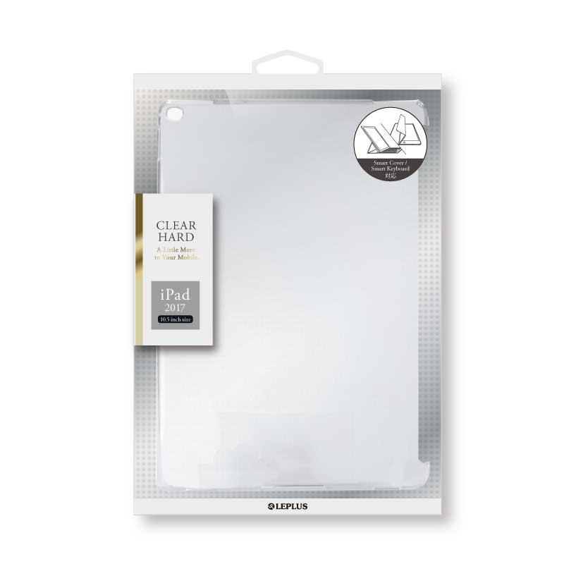 iPad Pro 10.5inch ハードケース 「CLEAR HARD」 ハーフクリア