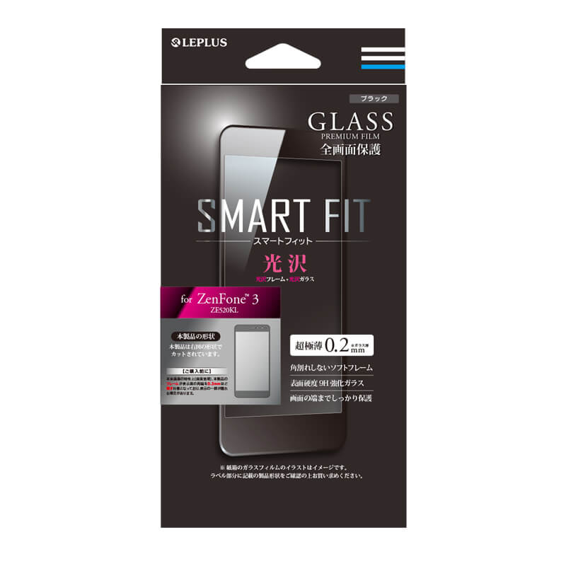 ZenFone(TM)3 ZE520KL ガラスフィルム 「GLASS PREMIUM FILM」 全画面保護 SMART FIT 光沢(ブラック)