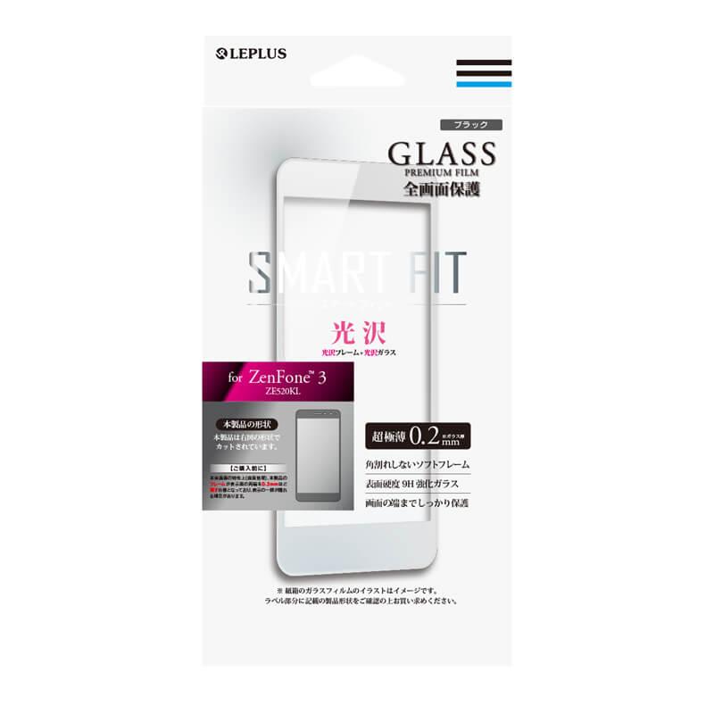 ZenFone(TM)3 ZE520KL ガラスフィルム 「GLASS PREMIUM FILM」 全画面保護 SMART FIT 光沢(ホワイト)