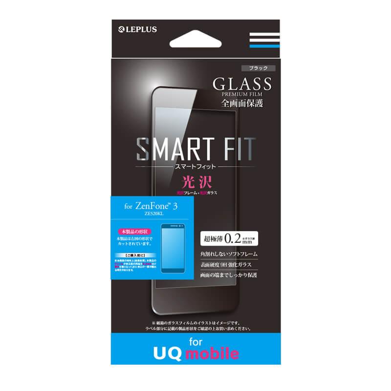 【UQ mobile専用】ZenFone(TM)3 ZE520KL ガラスフィルム 「GLASS PREMIUM FILM」 全画面保護 SMART FIT 光沢(ブラック)
