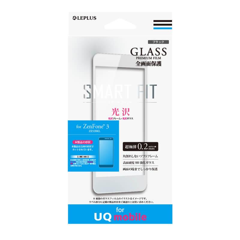 【UQ mobile専用】ZenFone(TM)3 ZE520KL ガラスフィルム 「GLASS PREMIUM FILM」 全画面保護 SMART FIT 光沢(ホワイト)