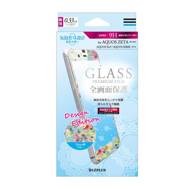 AQUOS ZETA SH-04H/AQUOS SERIE SHV34/AQUOS Xx3 ガラスフィルム 「GLASS PREMIUM FILM」 全画面保護 デザインガラス Flower柄 ブルー 0.33mm