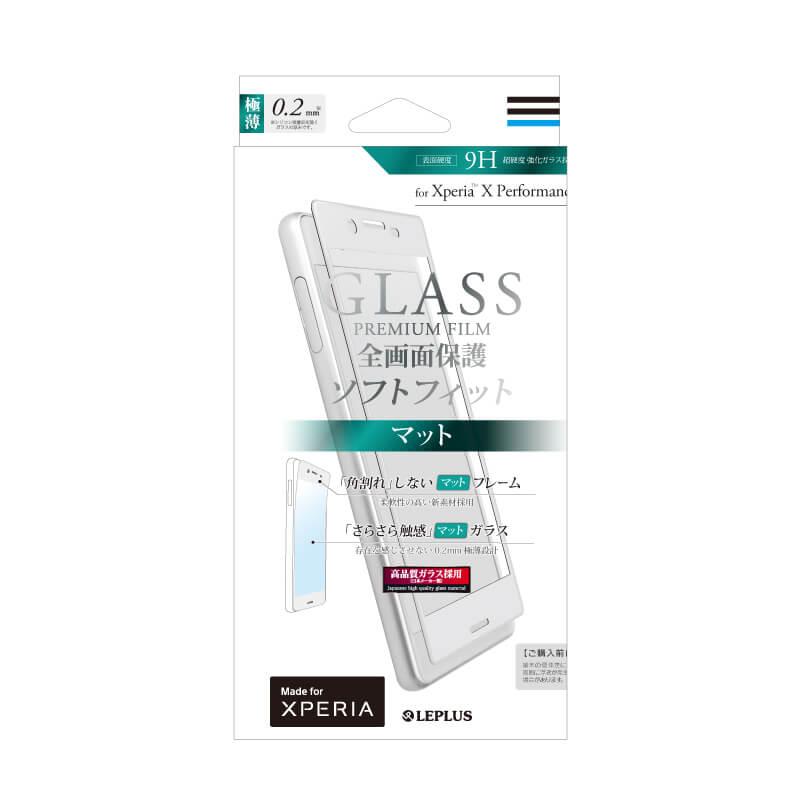 Xperia(TM) X Performance SO-04H/SOV33/SoftBank ガラスフィルム 「GLASS PREMIUM FILM」 全画面保護 ソフトフィット(マットフレーム) ホワイト マット 0.2mm