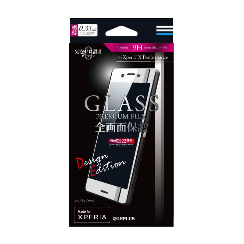 Xperia(TM) X Performance SO-04H/SOV33/SoftBank ガラスフィルム 「GLASS PREMIUM FILM」 全画面保護 デザインガラス Line柄 ホワイト/ブラック 0.33mm