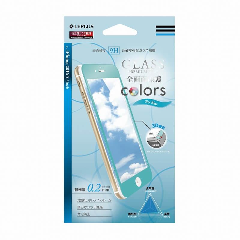 iPhone7 Plus ガラスフィルム 「GLASS PREMIUM FILM」 全画面保護 Colors スカイブルー 0.2mm