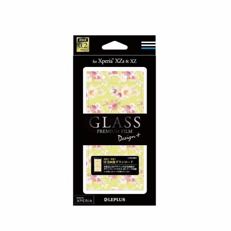 Xperia(TM) XZ/XZs SO-03J/SOV35/SoftBank ガラスフィルム 「GLASS PREMIUM FILM」 全画面保護 Design +(プラス) Flower イエロー