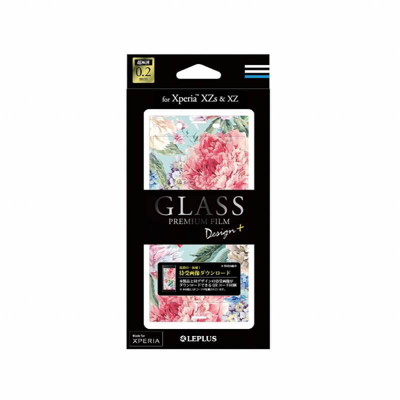 Xperia(TM) XZ/XZs SO-03J/SOV35/SoftBank ガラスフィルム 「GLASS PREMIUM FILM」 全画面保護 Design +(プラス) Flower エレガント