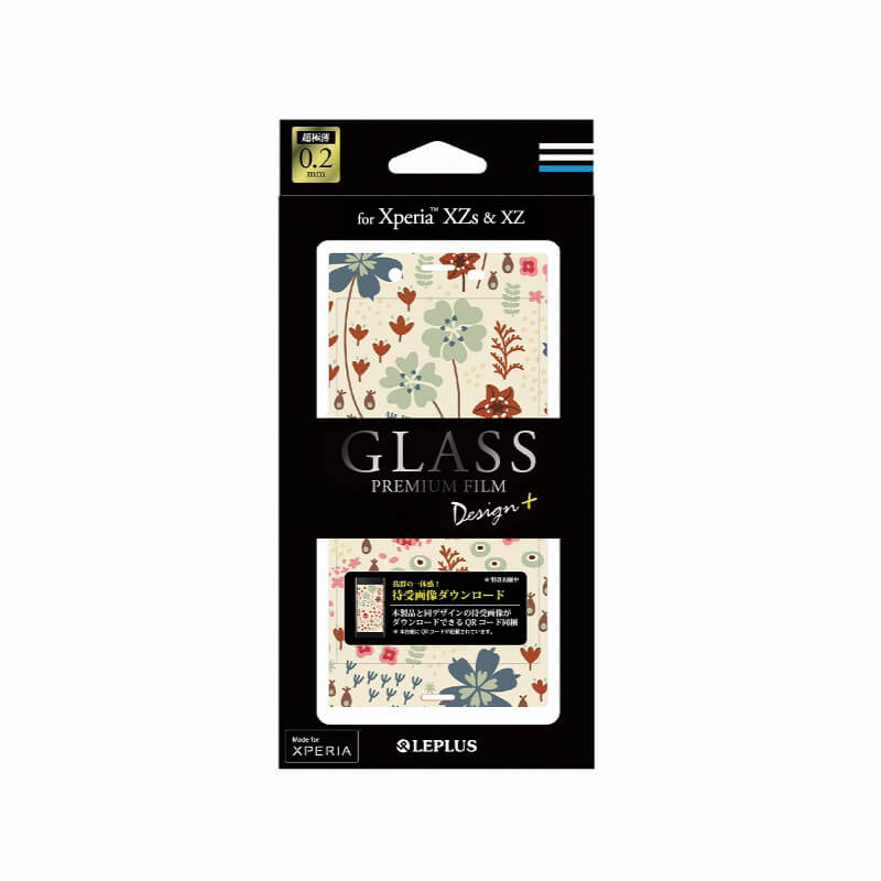 Xperia(TM) XZ/XZs SO-03J/SOV35/SoftBank ガラスフィルム 「GLASS PREMIUM FILM」 全画面保護 Design +(プラス) Flower ナチュラル