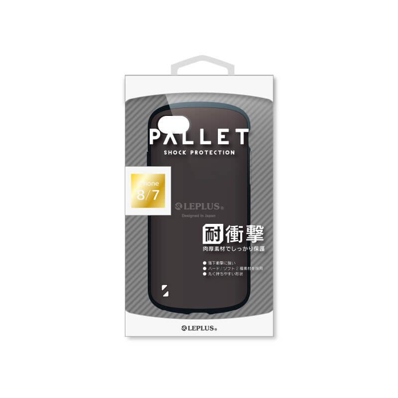 iPhone 8/7 耐衝撃ハイブリッドケース「PALLET」 ブラック