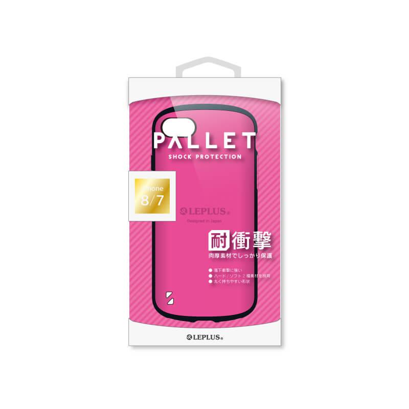 iPhone 8/7 耐衝撃ハイブリッドケース「PALLET」 ホットピンク