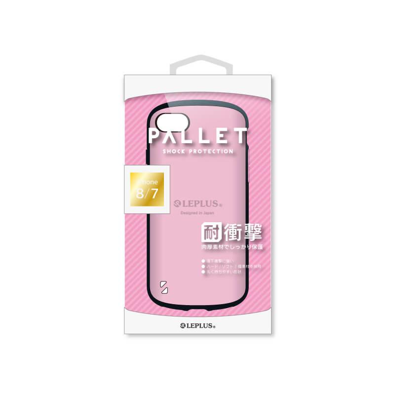 iPhone 8/7 耐衝撃ハイブリッドケース「PALLET」 ピンク