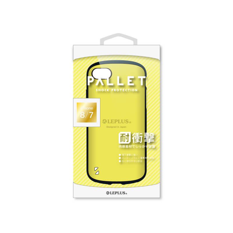 iPhone 8/7 耐衝撃ハイブリッドケース「PALLET」 イエロー