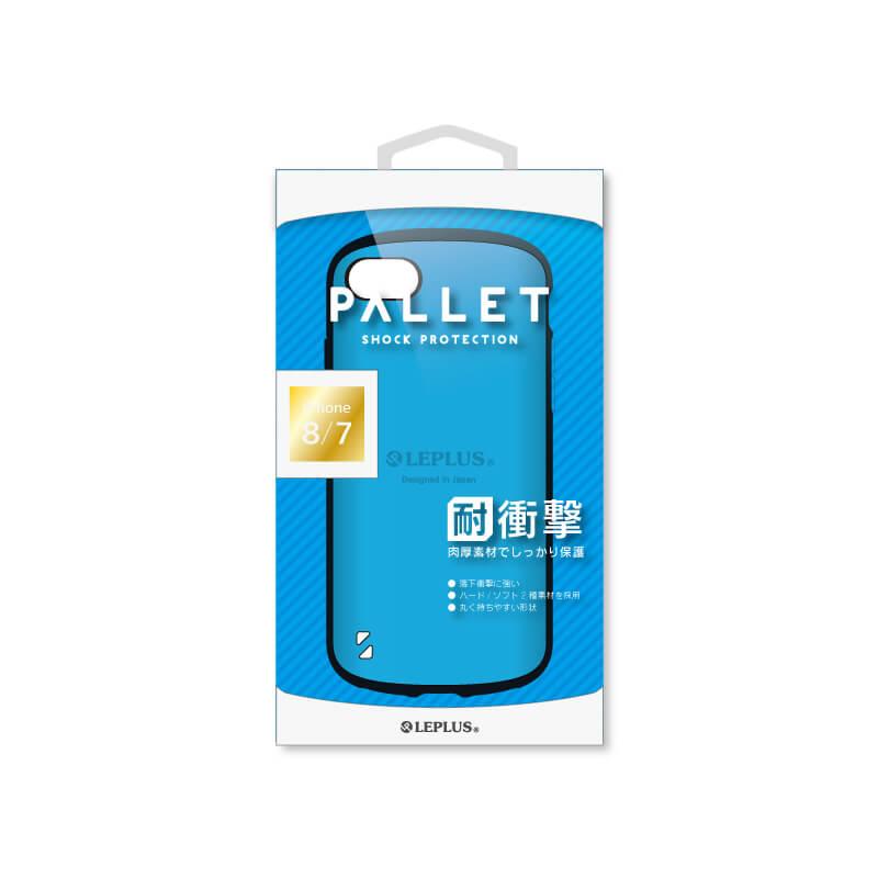 iPhone 8/7 耐衝撃ハイブリッドケース「PALLET」 スカイブルー