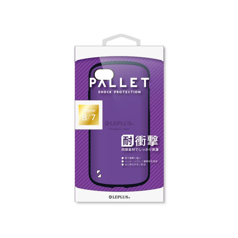 iPhone 8/7 耐衝撃ハイブリッドケース「PALLET」 パープル