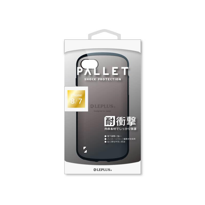 iPhone 8/7 耐衝撃ハイブリッドケース「PALLET」 メタルブラック