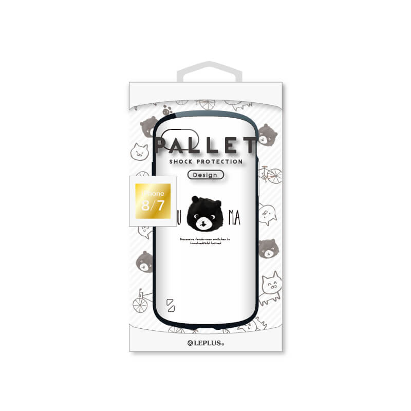 iPhone 8/7 耐衝撃ハイブリッドケース「PALLET Design」 くま