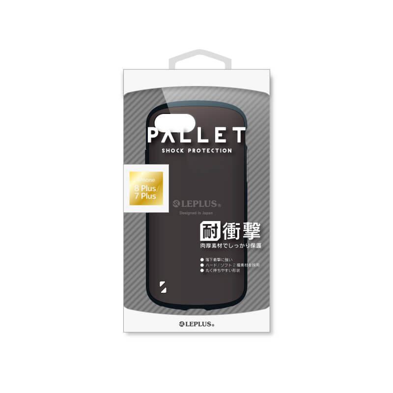 iPhone 8 Plus/7 Plus 耐衝撃ハイブリッドケース「PALLET」 ブラック