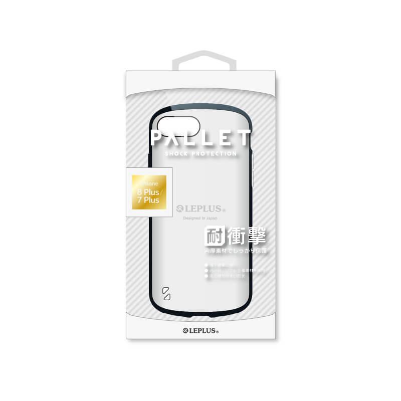iPhone 8 Plus/7 Plus 耐衝撃ハイブリッドケース「PALLET」 ホワイト