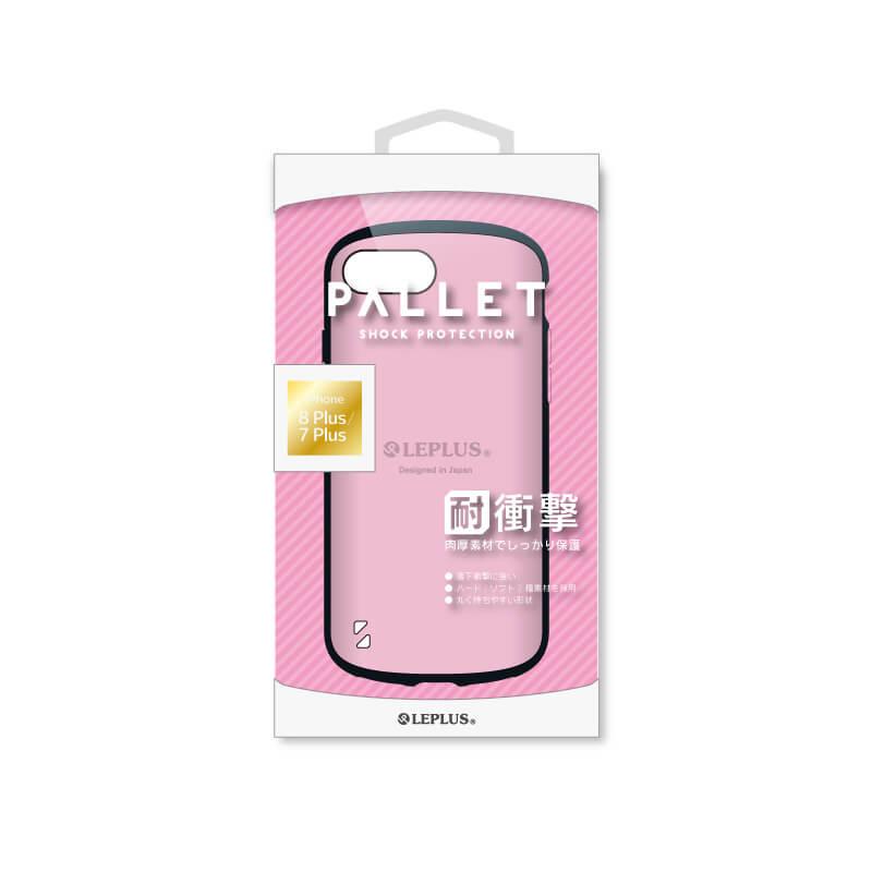 iPhone 8 Plus/7 Plus 耐衝撃ハイブリッドケース「PALLET」 ピンク
