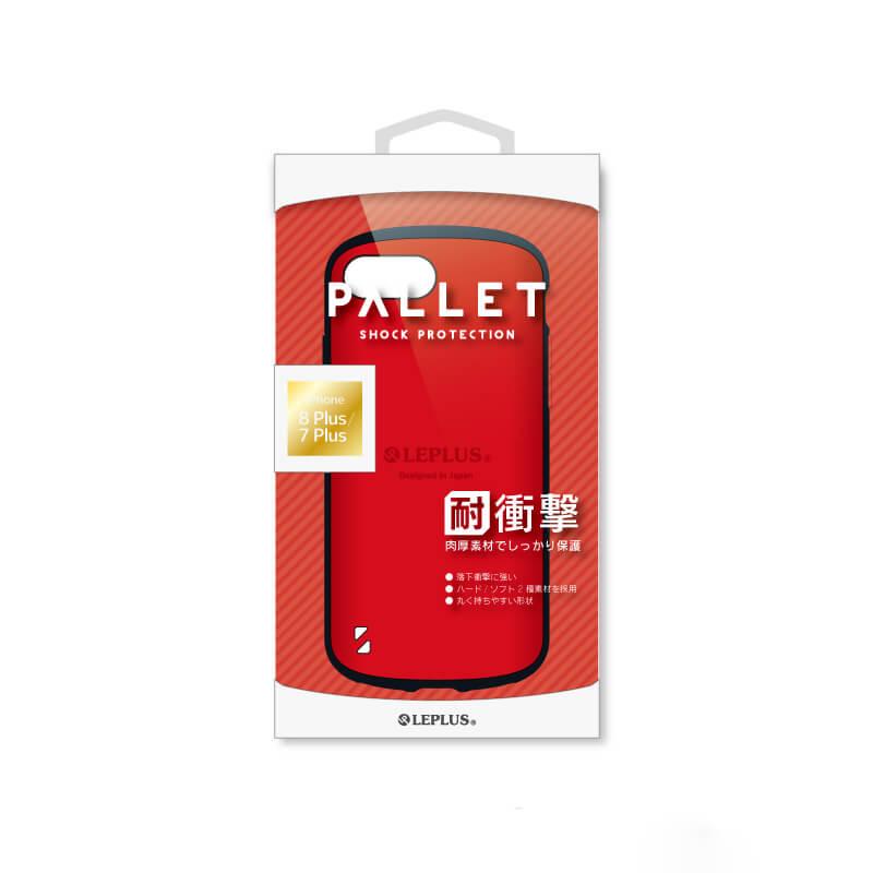 iPhone 8 Plus/7 Plus 耐衝撃ハイブリッドケース「PALLET」 レッド