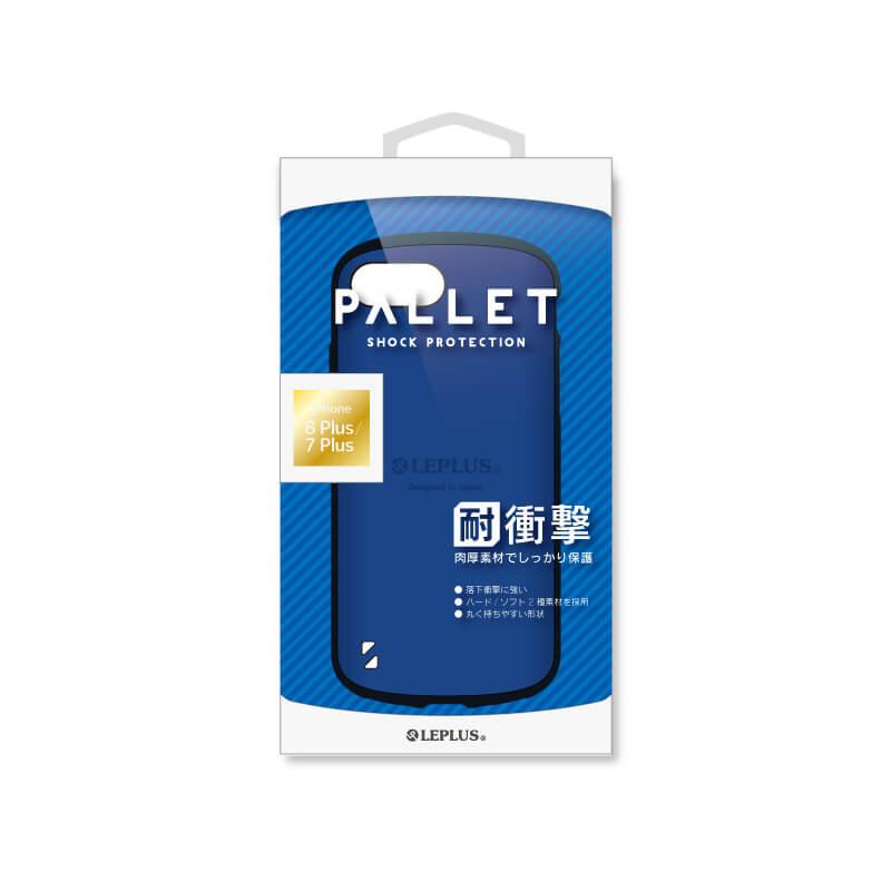 iPhone 8 Plus/7 Plus 耐衝撃ハイブリッドケース「PALLET」 ブルー