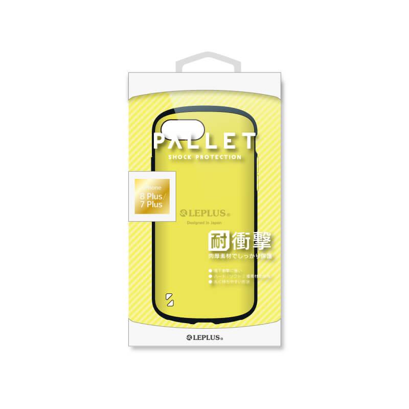 iPhone 8 Plus/7 Plus 耐衝撃ハイブリッドケース「PALLET」 イエロー