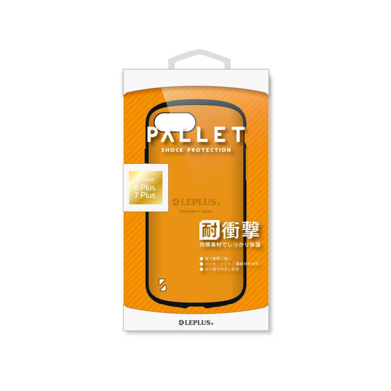 iPhone 8 Plus/7 Plus 耐衝撃ハイブリッドケース「PALLET」 オレンジ