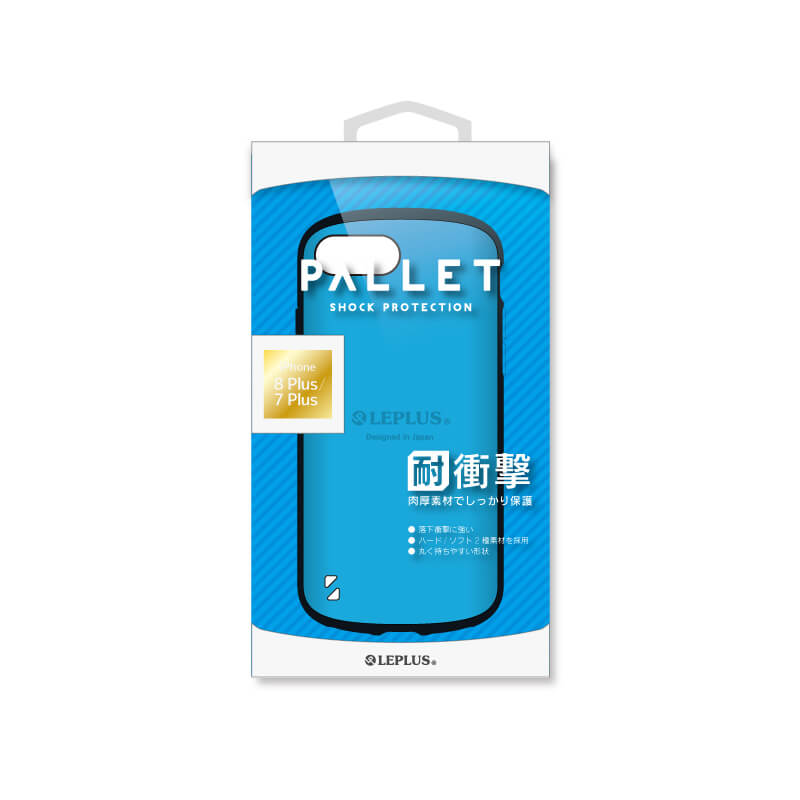 iPhone 8 Plus/7 Plus 耐衝撃ハイブリッドケース「PALLET」 スカイブルー