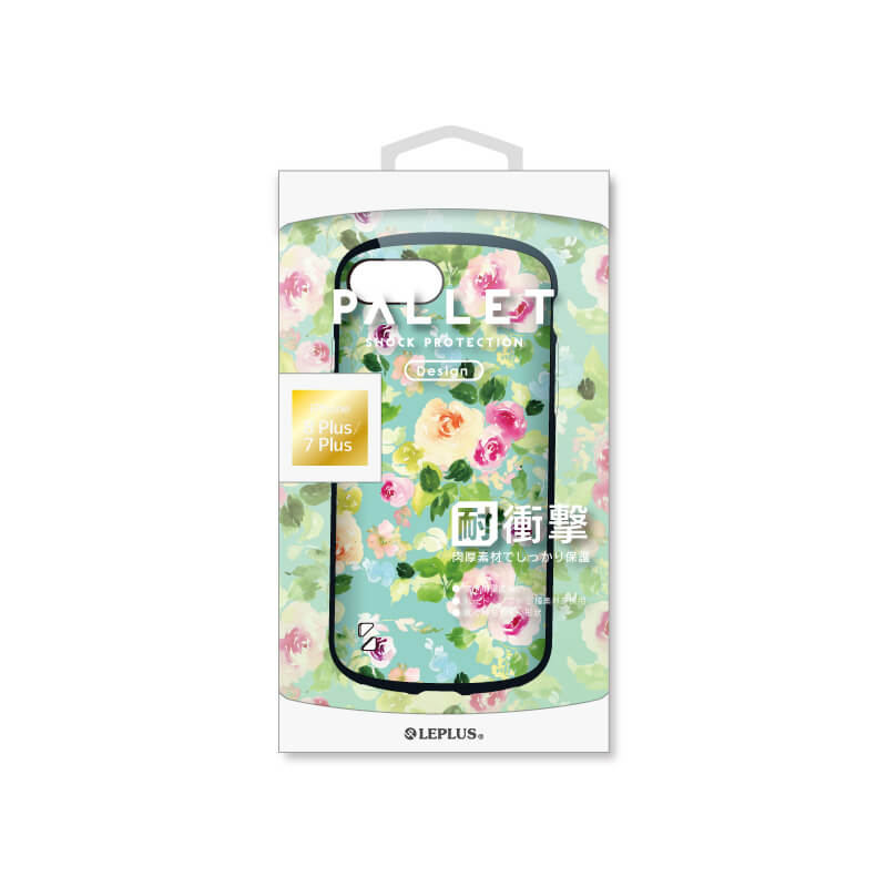 iPhone 8 Plus/7 Plus 耐衝撃ハイブリッドケース「PALLET Design」 フラワーグリーン