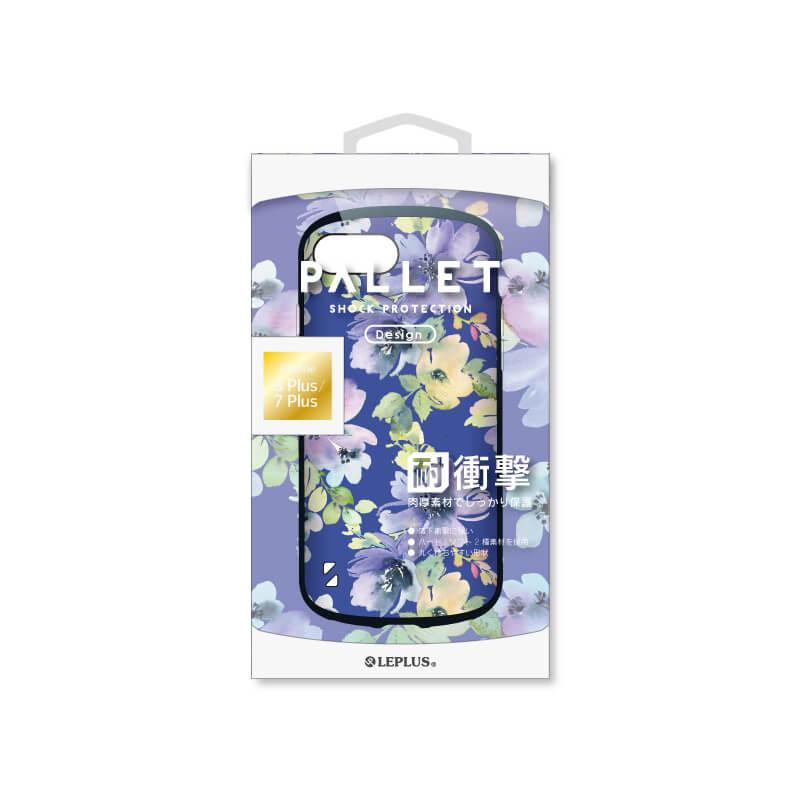 iPhone 8 Plus/7 Plus 耐衝撃ハイブリッドケース「PALLET Design」 フラワーブルー