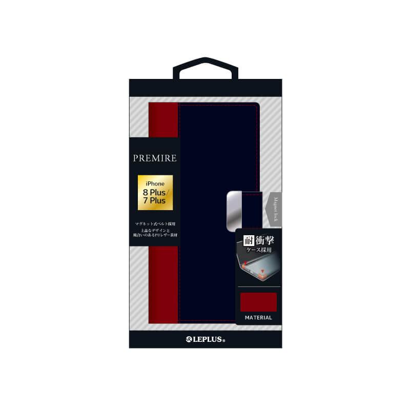 iPhone 8 Plus/7 Plus 上質PUレザーブックケース「PREMIER」 レッド
