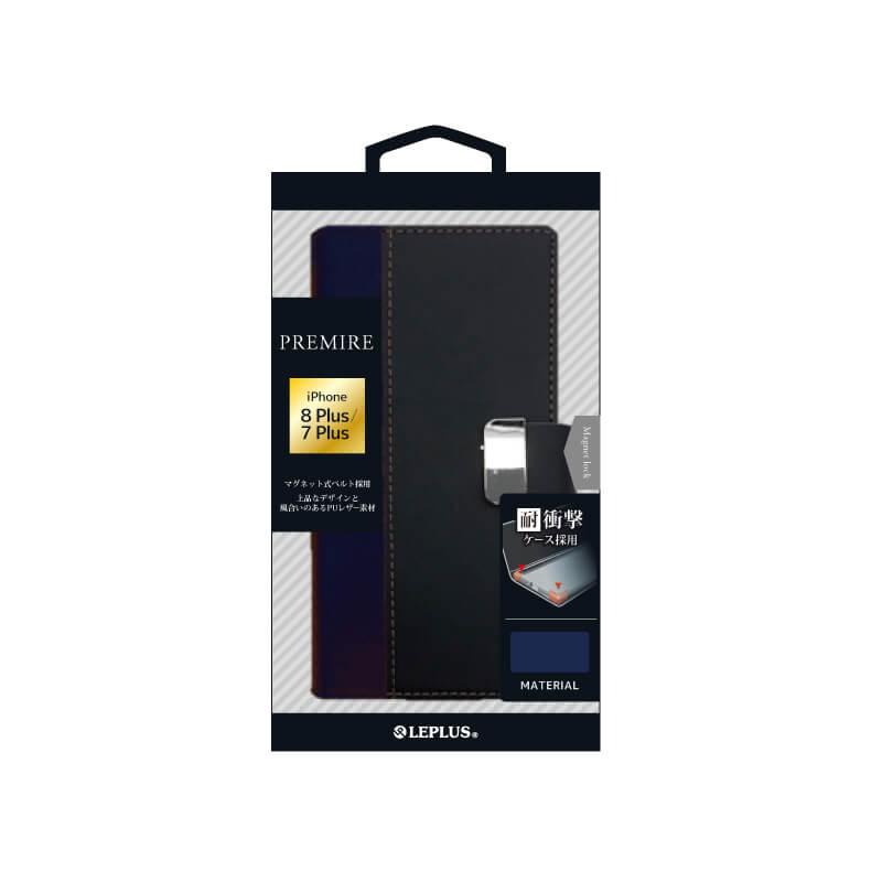 iPhone 8 Plus/7 Plus 上質PUレザーブックケース「PREMIER」 ネイビー