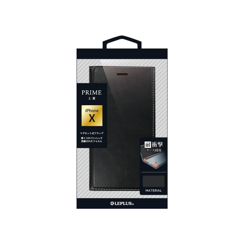 iPhone X 薄型PUレザーフラップケース「PRIME」 ブラック